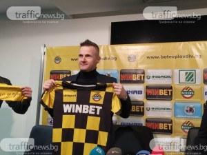 Валентич: Нещата в клуба се променят по-бързо от това, което очаквах
