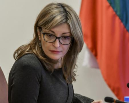 Екатерина Захариева заминава за Съвета на