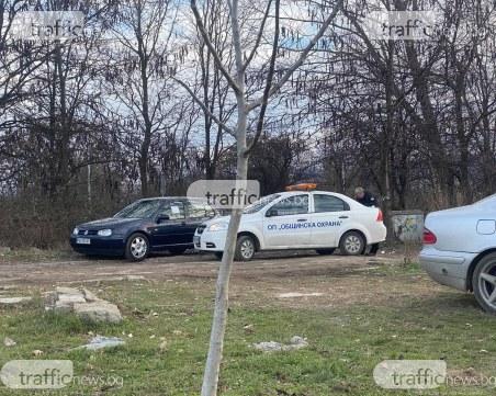 Масово глобяване на паркиралите край Гребната база в Пловдив