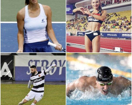 Пловдивските спортисти обраха всички индивидуални призове през 2020-а година