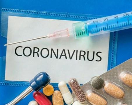 Проучване: Лекарство срещу подагра действа срещу COVID-19