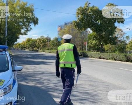 Само за 24 часа: 14 души в ареста след пътни проверки в Пловдивско, двама хвърлиха подкуп на полицаи