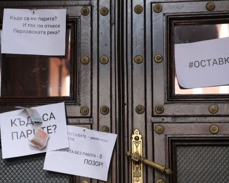 Служители на затворени бизнеси скочиха на протест заради забавени обезщетения