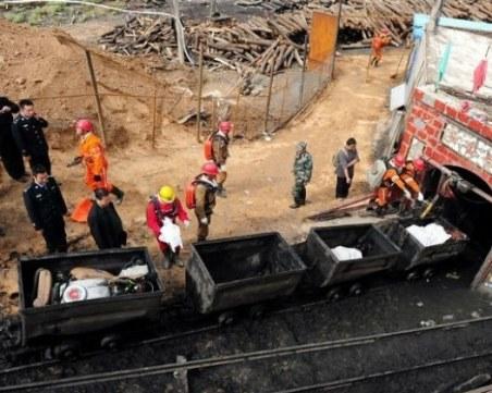 Спасиха 11 миньори, прекарали 2 седмици затрупани под земята