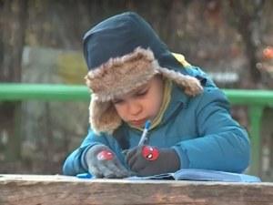 6-годишно българче написа книга