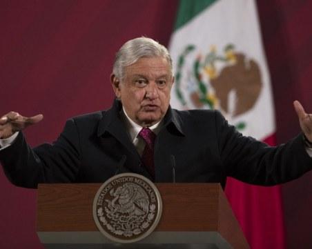 Мексиканският президент е дал положителни проба за COVID-19