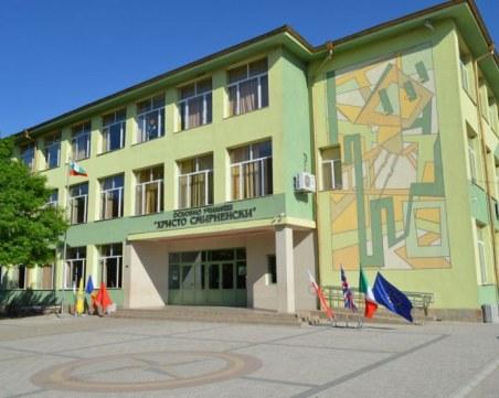 Шестима преподаватели от училища и детски градини в Пловдивско са с COVID-19, налагат карантина
