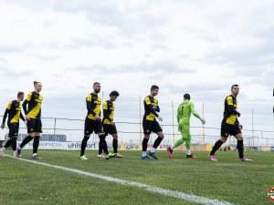 Ботев влезе в организация с отборите на Селтик, Спартак Москва, АЕК, Уулвърхямптън