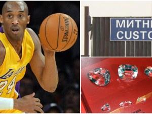 На този ден: В катастрофа загива баскетболистът Коби Брайънт