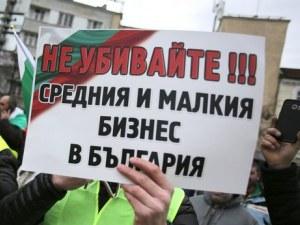 СЗБ и БАЗ: Оставка! Министърът на здравеопазването води лична война със заведенията, а не с Covid-19