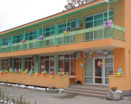 67 от 188 деца се класираха за детски заведения в Пловдив