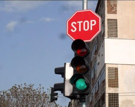 Внимавайте, шофьори: Движението по бул.