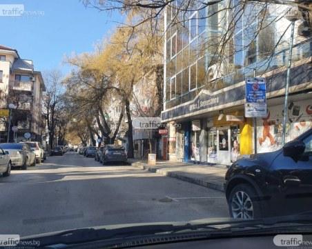 Жители на основна улица в Пловдив скочиха срещу вкарването ѝ в