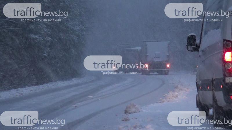 Изкараха 220 снегорина по пътищата в страната, вали в 7 области