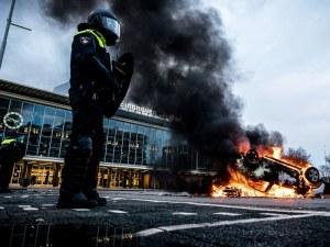Бунт в Нидерландия! Демонстранти хвърлят камъни по униформени, над 100 души - в ареста