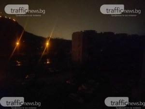 Част от Кючук Париж без ток