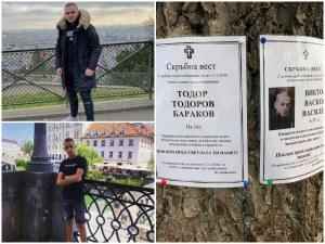 Петър, убил двама свои другари в катастрофа край Пловдив, карал с резервна гума със 100 км./ч.