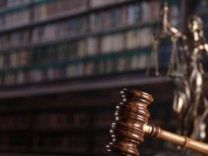 Подвигнаха обвинение на бивш районен прокурор
