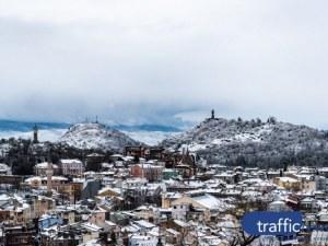 Студ и сняг в Пловдив днес