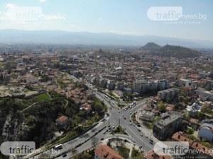 Вижте ключовите социално-икономически показатели на Пловдив