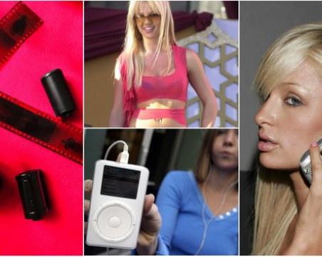 11 неща, които готините момичета правиха през 2000-та, а сега са странни