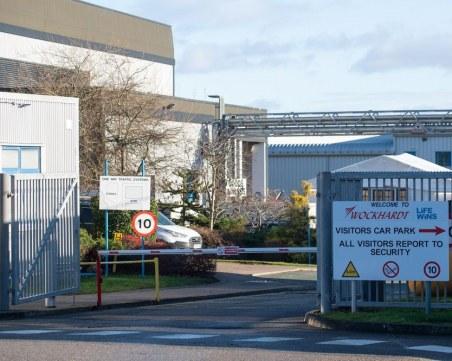 Евакуираха фабриката, където се произвежда ваксината на