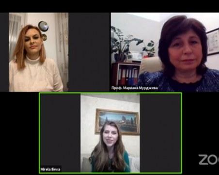 Над 1000 бъдещи медици от Пловдив обсъдиха въпросите около ваксината срещу COVID-19