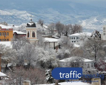 Пловдивска зимна приказка! Кратка, но красива