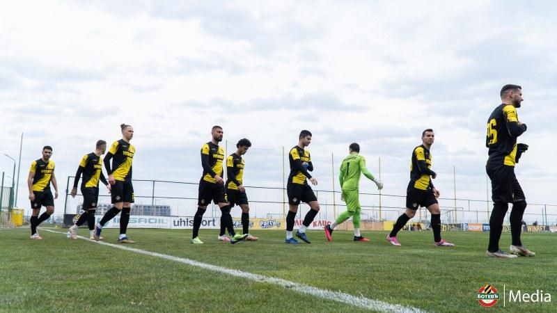 Ботев играе с Берое в Пловдив