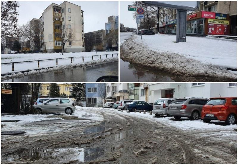 Булевардите в Пловдив - чисти, тротоари и малките улици тънат в сняг и киша