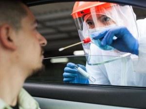 До 30 април в България ще се влиза само с отрицателен PCR тест