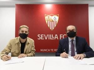 Папу Гомес вече е играч на Севиля