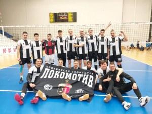 Волейболният Локомотив четвъртфиналист за Купата