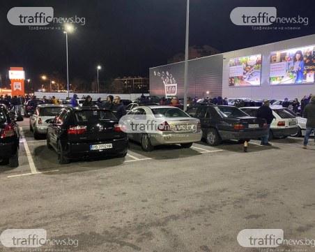 Полицията щурмува паркинг на Кауфланд в Пловдив