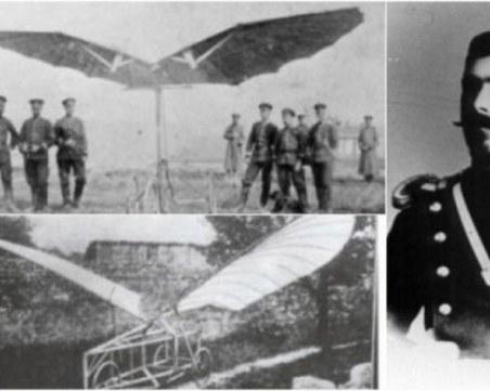 На този ден: Харалампи Джамджиев патентова модел самолет под името Бързолет