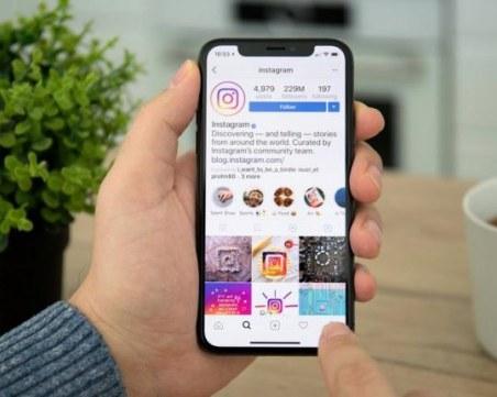 Instagram въвежда нова функция