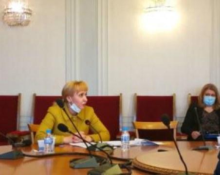 Омбудсманът иска забрана банки и ЧСИ да вземат компенсациите за COVID 19