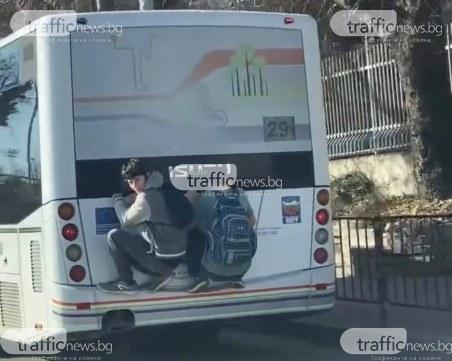 Като в Индия: Ученици от Пловдив се метнаха на задната броня на автобус