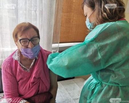 Анкета: Скромен ръст в броя на пловдивчани, избрали да се ваксинират