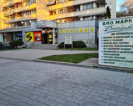 Най-големият био маркет в Пловдив отваря врати