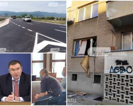 ОБЗОР: Пловдивски командос загина в пожар, стартира дългоочакваният ремонт на Околовръстното