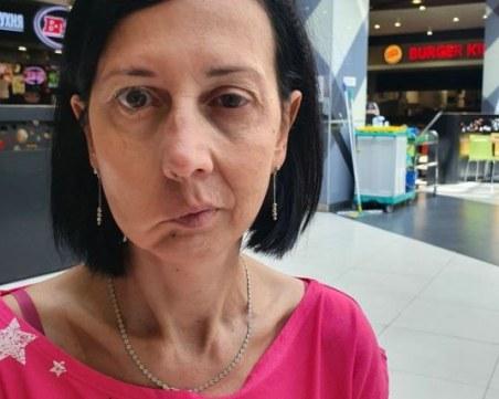 Росица от Карлово не може да движи дясната половина на лицето си, нуждае се от операция