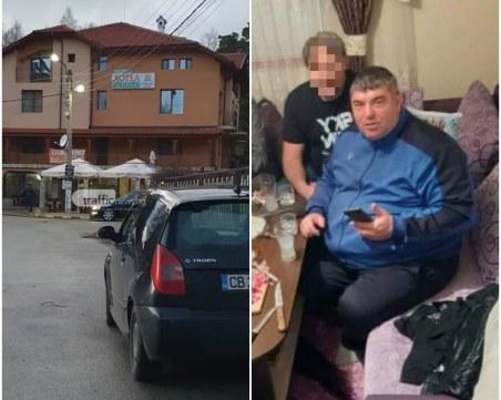 """Собственикът на хотела-нарко депо в Юндола – на свобода! Спретна си купон с другарите, докато е с """"домашен арест"""""""