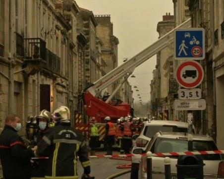 Експлозия в Бордо! Трима души са ранени, двама - в неизвестност