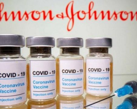 Johnson&Johnson поиска одобрение на ваксината си в САЩ