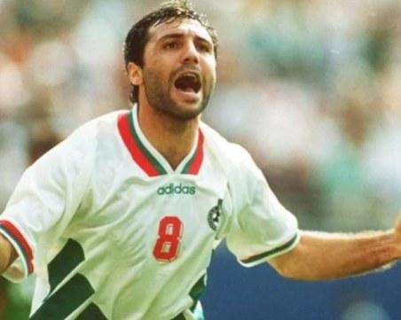 На този ден: Роден е най-успешният български футболист Христо Стоичков