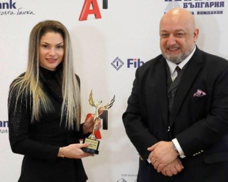 Наградиха Габриела Петрова за най-добър атлет за 2020-а година