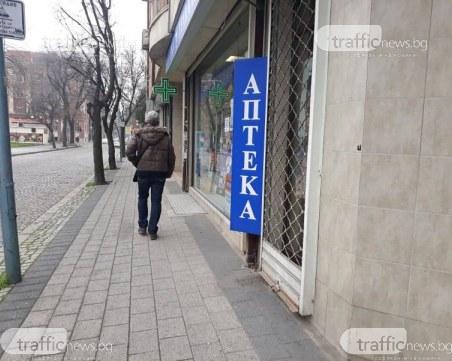 Пловдивчани масово търсят маски FFP2, в града има дефицит