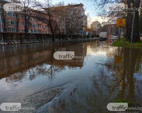 Булевард в Пловдив се превърна в река и то не за първи път