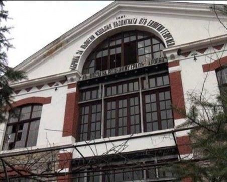 Карлово празнува 130 години от откриването на Текстилната фабрика на Евлогий Георгиев